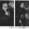 日本チャップリン・梅廼家ウグイス