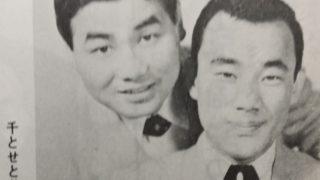 田崎健太『全身芸人』と松鶴家千とせ