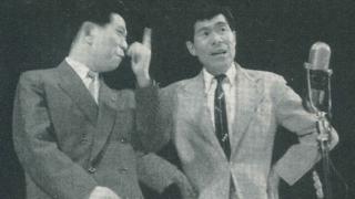 玉松ジロー・大国三歩