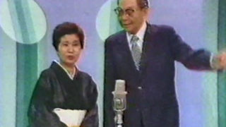 大空マナブ・中村ハマ子